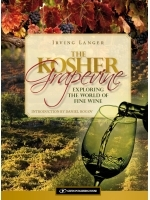 The Kosher Grapevine
